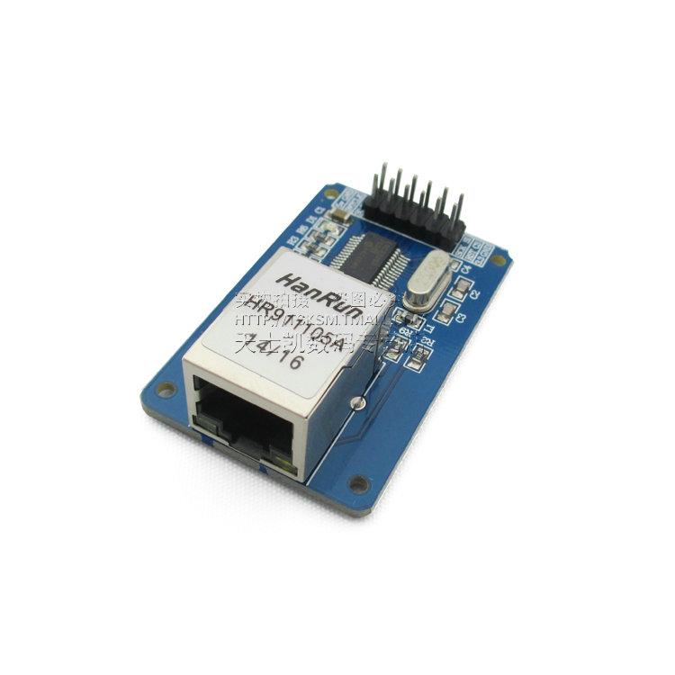 ENC28J60 spi port Ethernet network module provides code(China (Mainland))