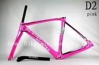 Free Shipping!!! 2014 New  Model carbon road bike frame  De rosa D2Pink carbon frame of  mtb look 695 colnago  saddle seatpost