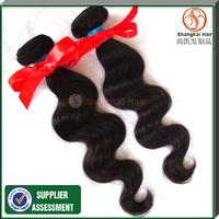 6A Unprocessed Malaysian Virgin Hair Extensions Body Wave 4pcs Lot,Malaysian Hair Weaves Shangkai Hair Porducts Free Shipping