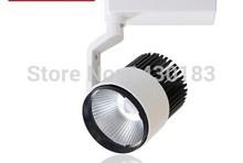 20w 30w cob led track leuchten mit epistar led-chip kommerzielle beleuchtung bekleidungsgeschäft licht 2 jahre garantie(China (Mainland))