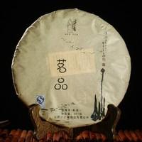 Pu'Er Tea China Puerh Puer Tea Cake Cooked  Riped Black Tea Organic chinese  357g