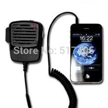 Retro CB Radio Transceiver Handset for iPhone and Most Smart Phones Shoulder Speak Mic Walkie Talkie
