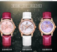 Korea Stylish slim female form diamond quartz watch fashion female form