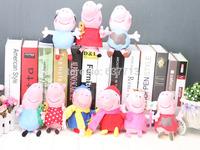 "90pcs 19CM 7.5"" New Peppa pig series Scarf Peppa muddy peppa george  fairy peppa superman george Plush Doll Toy"