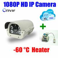 russian Sony Winter heater street indoor outdoor 2mp IP Camera coldproof hd 1080P LONG IR Night CCTV Video security network cam