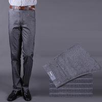 2014 spring/summer formal men's soild leisure straight thin non-iron Elastic Long Famous Designer  pants