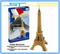 LINGLESI D102 3D puzzle paper craft Eiffel Tower DIY 3D three-dimensional puzzle Building model Educational Toy