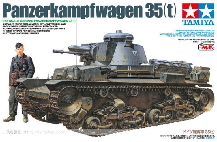 Tamiya 1/35 25112 German Panzerkampfwagen 35(t) Plastic Tank Model Kit Free Shipping(China (Mainland))