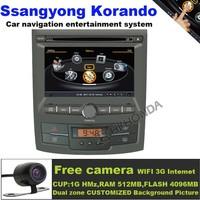 S100 Car DVD WIFI 3G Wifi RDS 20VCD Navigation case For 2005-2012 Ssangyong Korando free camera free shipping