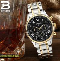 Men's automatic mechanical watch business men waterproof stainless steel belt table