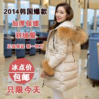 2014 slim thickening large fur collar with a hood medium-long down coat Women