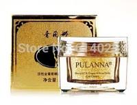 PULANNA Bio gold&Ginseng Anti Winkle Eye Cream