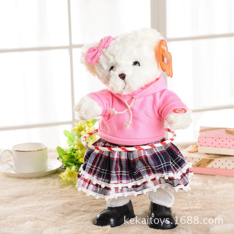Xiao Xiong Toy Bears Hula Xiao Xiong