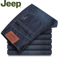 2014New Arrival Free Shipping,Men Jeans, Brand Jeans men ,Hot sale, Dark color Jeans, big size jeans 28-42