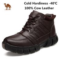 -40C Super Warm 100% Genuine Leather Men Boots Camel Winter Waterproof Snow Boots Plush Fur Boots Shoes Bota Masculino