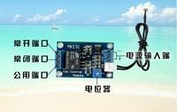 Mk131 photoresistance brightness automatic control module 12v photoswitch light switch