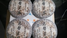 2002 year Ripe Puer 357g Good Quality Puerh Tea PC76 Free Shipping 4 pc