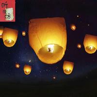 2014 wish sky flying lanterns free shipping  Plus size thickening wishing lamp lanterns heart