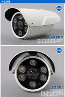 1080 line of security surveillance camera surveillance cameras HD cctv system