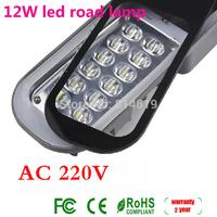 Fedex free shipping AC20V 12W LED Street Light Waterproof IP65 Road Lamps  L350mm x W95mm x H60mm 2 years Warrenty 10pcs/lot