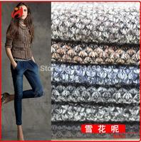 2014 new winter warm clothing fabrics soft Snow woolen fabric 100 *150cm