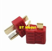 1 pair Connector Golden grip slip T plug Anti-skid For RC ESC Battery big current thermostability helicopter Airplan toy hobbies