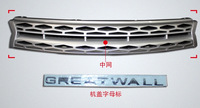 Car refit front grille molding Lid middle net +Words stickers for Great wall Hover M4 2012-2014 chrome