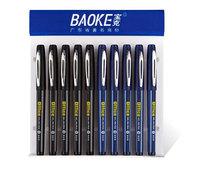 Pc1048 large capacity unisex pen 1.0mm resurrect pen 12pieces