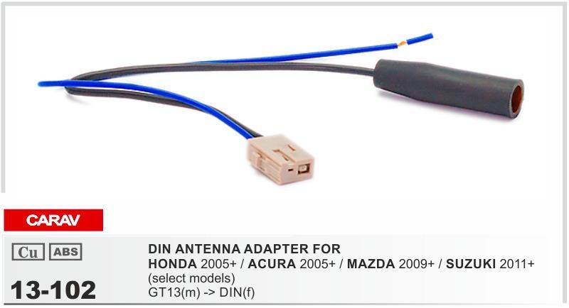GPS-приемники и Антенны CARAV 13/102 HONDA /acura /mazda /suzuki