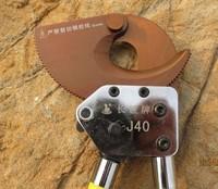 J130 ratchet cable cutters cut diameter 130 MM copper aluminum core armored cable cable cut  ratchet cable scissors