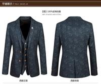 Men's leisure suit Men's tailored suit jacket high quality Men's wear business suit jacket factory supplier Free Shipping 2014