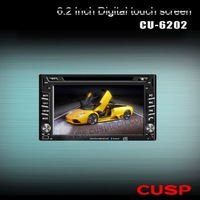 CU-6202 Universal car radio player 2 din with GPS,Bluetooth, RDS, IPOD,SD USB,TV ,support iphone 5s ,1080 3G for all car .