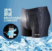 New seoul shark swimming trunks 2014 new men waterproof quick-drying shorts hot sharkskin game swimwear free shipping