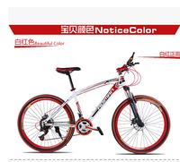 2014 sport thicker frame mountain  bike race bike