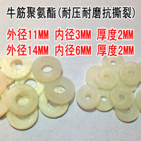 on polyurethane flat washer screw waterproof leather bowl sealing ring pad pressure resistant pressure pad gasket gasket