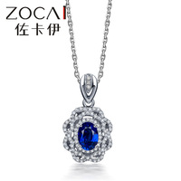New Arrival ZOCAI Blue Rose Series18K white gold 0.90 CT Certified Oval cut Sri Lanka Sapphire gemstone pendant 925 silver Chain