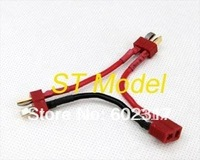 ST model T plugs plug Dean Series connection cables Battery Change over plug Toy kids