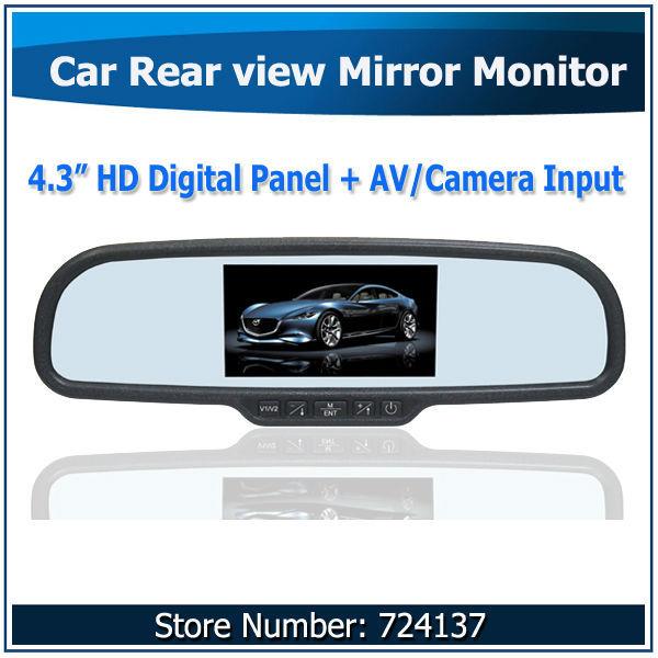 View Mirror LCD Car Rear Monitor Kits 4.3inch HD Digital Panel with Backup Camera Option(China (Mainland))