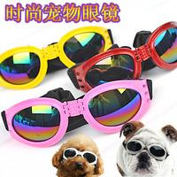 100Pcs/Lot Fashion Dog Sunglasses Pet Foldable Glasses Dog Grooming Free Shipping