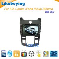 2 Din Car DVD GPS Navigation for kia Cerato /Forte /Shuma/Koup 2008 2009 2010 2011 2012 / BT/Dual Zone/ Free 8G Card with Map