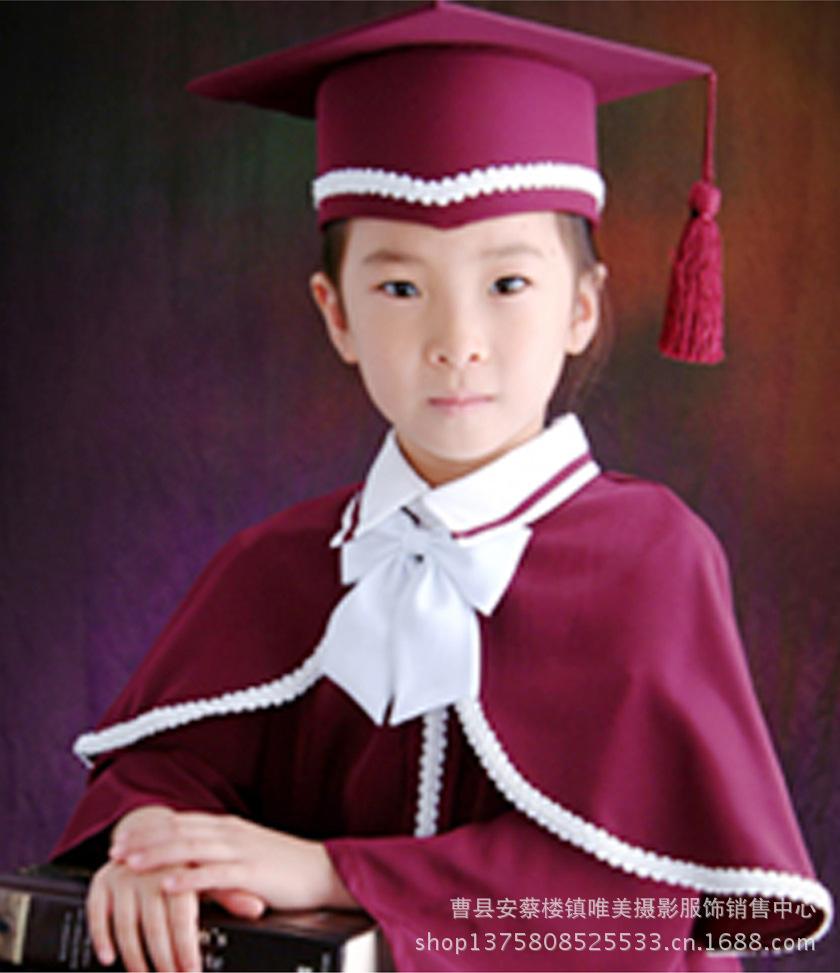 Graduation Toga For Kids