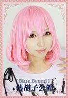 Touhou Project Saigyouji YuyukO Anime Cosplay Costume Wig Natural Kanekalon no Lace Front hair wigs Free deliver