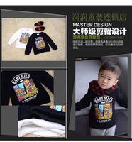 2014 children's clothing bape fruitlessness long-sleeve fleece plus velvet thickening male female child sweatshirt
