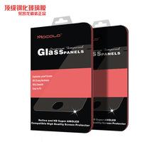 0.2mm Ultra-thin 2.5D Arc Side Plating Anti-fingerprint Glass Film Screen Protectors for Apple iphone 6