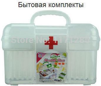 Free shipping Neeka Transparent double healthy medicine box/bin medical kit vacuum first and aid plastic storage bin S/M size(China (Mainland))