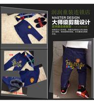 Winter plus velvet thickening velvet male child denim trousers baby trousers skinny pants