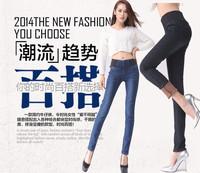 5806 # 2014 winter new women elastic waist jeans high waist jeans plus velvet thick