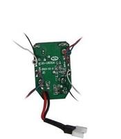 Udi RC Original U830 U830-07 Receiver Quadcopter 2.4G 4CH 6-axis Rc Spare Parts Accessories Part