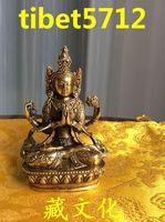 8 cm tall Tibetan Buddhist antique collectibles bronze Kwan Kuan Guan Yin Buddha statue