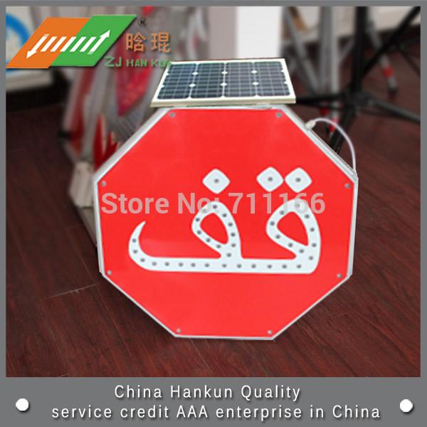 Road construction warning sign Solar Traffic Signs(China (Mainland))